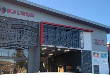 Blog Header Kalwun 374x267 - Kalwun Health Service - Coomera Integrated Health and Wellbeing Hub